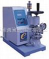 Laboratory Test Equipment