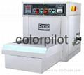 自動定型烘乾機