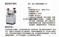 直式压染树脂机