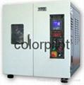 Rapiad Lab Test Products