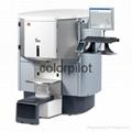 HA680 自动调色机
