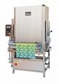 印花用連續室氣蒸箱 1