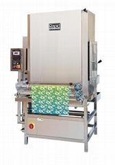 印花用連續室氣蒸箱