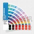 色彩桥梁-铜版纸&胶版纸