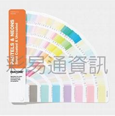 粉彩色 & 霓虹色 — 光面銅版紙 & 膠版紙