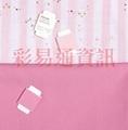 FHI棉布版色票套裝(2625色)