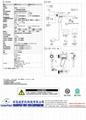 美能達LS-150/LS-160輝度計