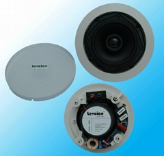 供應 LEVOICE/音麗士吸頂音箱C550/C570