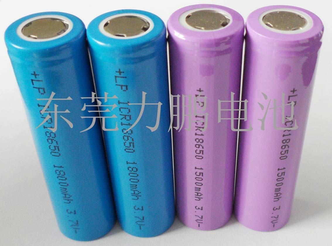 3.7V18650锂电池1800mah足容量尖头平头圆柱锂离子电池  1