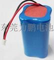 釣魚燈3.7V18650鋰電池