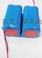 钓鱼灯3.7V18650锂电池组2000mah四并带保护板带插头组锂电池组  2