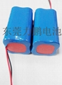 3.7V18650-2000MAH four multiple battery with protection board 2