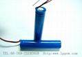 激光笔10440 3.7V锂电池 350MAHA品新货7号锂电池充电电池 1