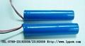 激光笔10440 3.7V锂电池 350MAHA品新货7号锂电池充电电池 2