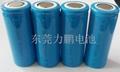 3.7V26650Li-ion battery 4000MAH 2