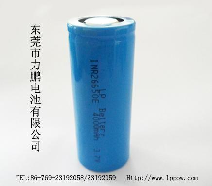 手电筒移动电源蓝牙音响3.7V26650锂离子电池4000mah平头尖头 4