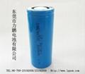 3.7V26650Li-ion battery 4000MAH 4