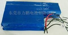 電池廠供應礦燈3.7V18650鋰電池組15個並聯組合釣魚燈