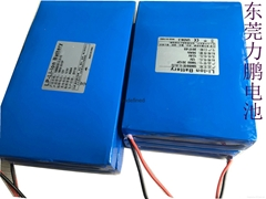 12v20ah 30AH 40AH 60AH太陽能路燈鋰電池