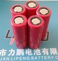 充电头灯18500锂电池1400MAH 3.7v带保护板带线手电筒 3