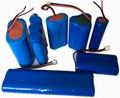 充电头灯18500锂电池1400MAH 3.7v带保护板带线手电筒 5