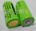 3.7V16340尖头锂电池600mah 16340电池组 2