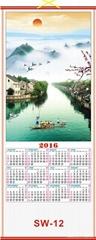 cane wallscroll calendar