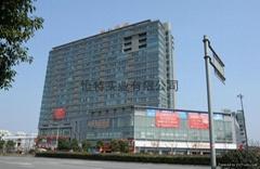 宁波江北亨特国际贸易有限公司