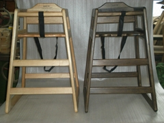Sell hotel chair wood baby chair in Juglan-Daceae wood