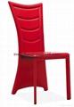 直銷餐廳金屬椅子 硬皮接待椅