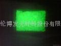 photoluminiscent masterbatch