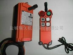 四路工业遥控器