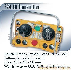 行車遙控器 2