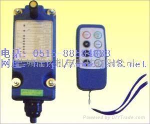 單速葫蘆式吊車遙控器 1