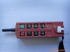 六键工业遥控器