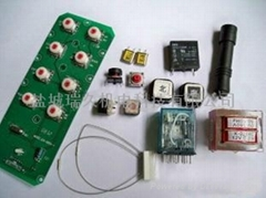 工业遥控器配件