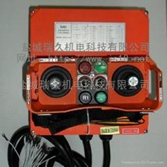 搖桿式起重機遙控器