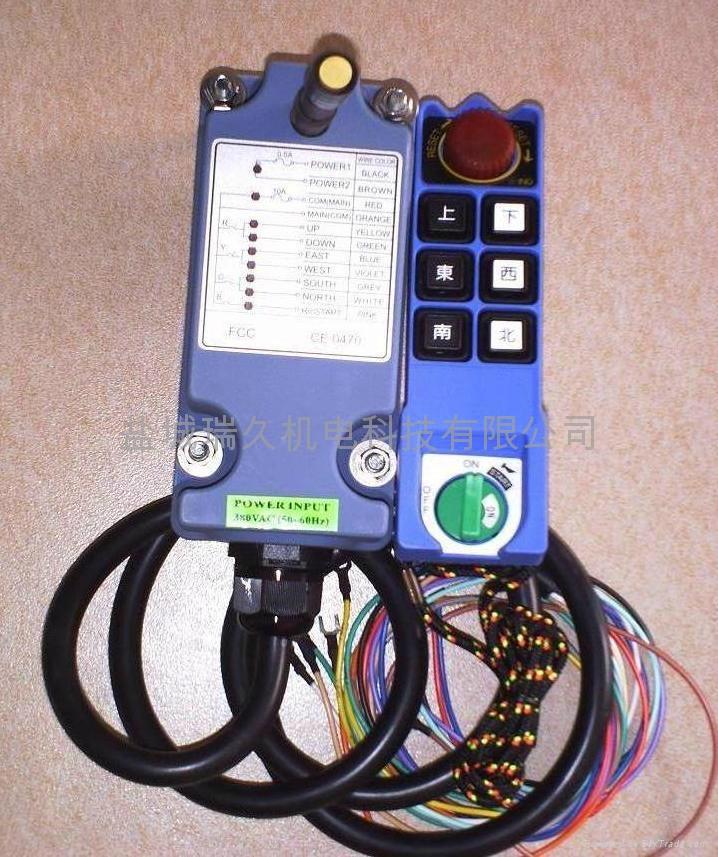 精致型起重机遥控器 1