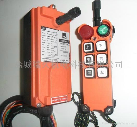 工業行車無線遙控器 1