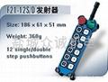 工业行车无线遥控器 2