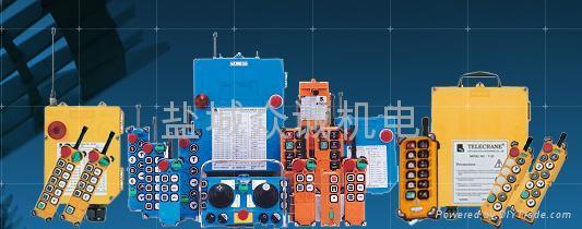 工业行车无线遥控器 4