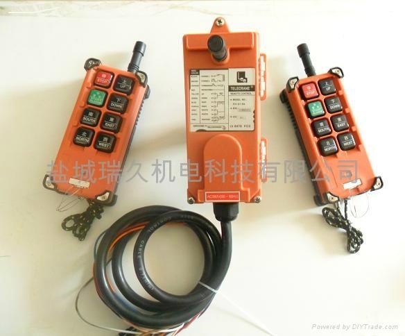 台湾禹鼎工业无线遥控器 1