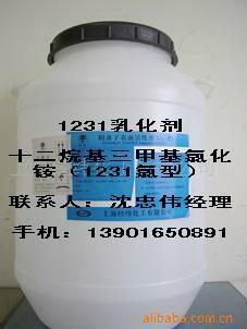 十二烷基三甲基氯化銨(1231氯)  1