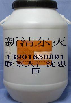新洁尔灭 苯扎溴铵(水产专用) 1