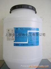 1631CL十六烷基三甲基氯化銨[氯型]