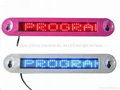 7*40 LED car display