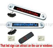 汽车条屏 LED  2