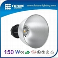 150W High bay led inustrial lamp