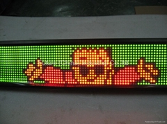 16*128 Multi-color LED Moving Sign
