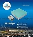 7.8W RGB 鋼化玻璃 地磚燈 3